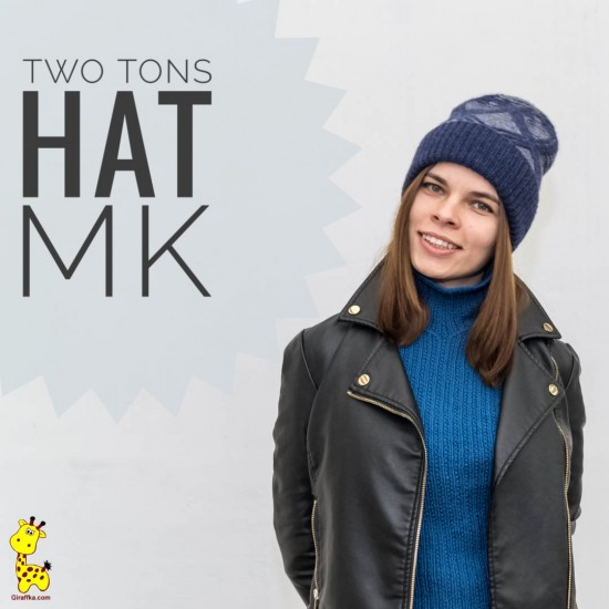"Мастер-класс ""Two tons hat"""