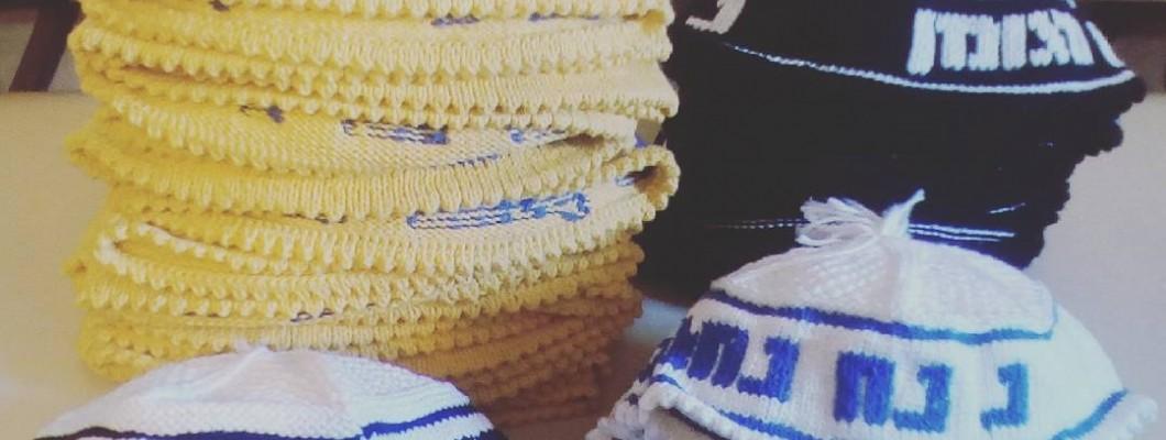 НаНахНахмаНахманМеуман uman hasidism kipah kippa handmade...